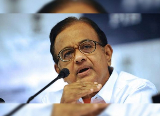 'Serious misgivings' about advertisement on lateral entry: Chidambaram