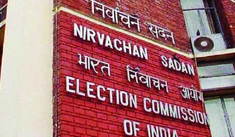 EC's Voter awareness Forums