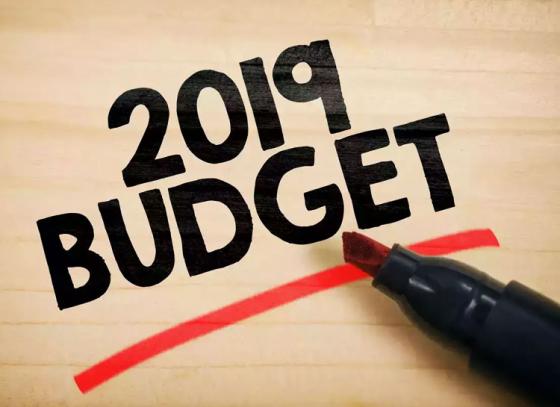 Summary  of 2019'S Interim Budget