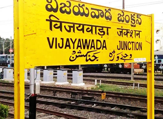 Vijayawada wins gold
