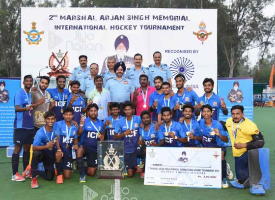 Indian Air Force Arjan Singh Memorial International Hockey Tournament