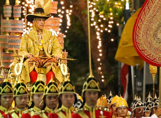Thailand gets its new King!