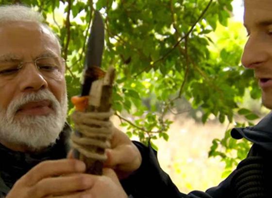 Modi VS The Wilderness