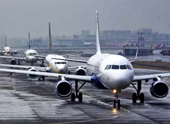 Pune Airport to Have Facial Recognition Biometric