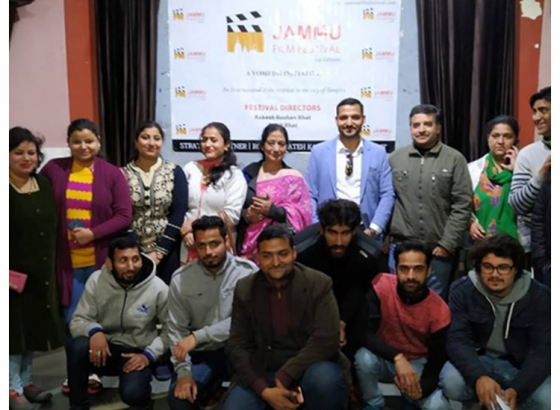 Inaugural International Film Festival