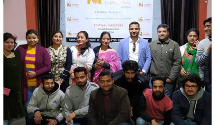 J&K's First Film Festival