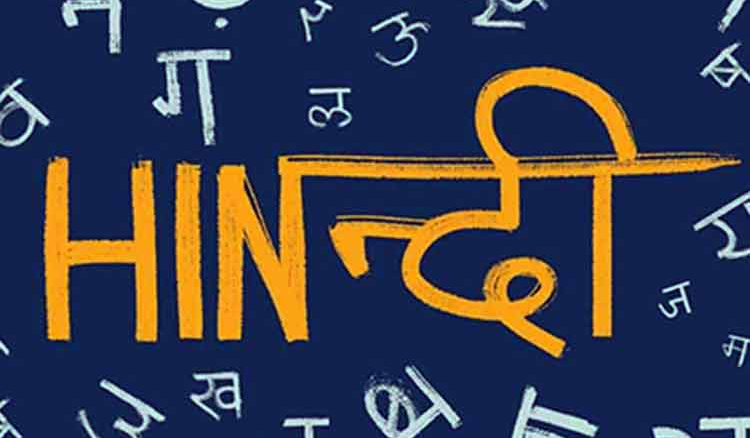 Hindi continues to be the most spoken Indian language in the US