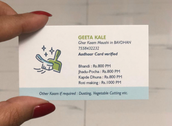 Pune maid's 'Business Card' went viral; flooded with job offers
