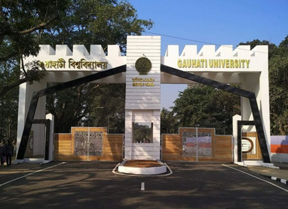 Gauhati University forgets to print Political Science question papers!