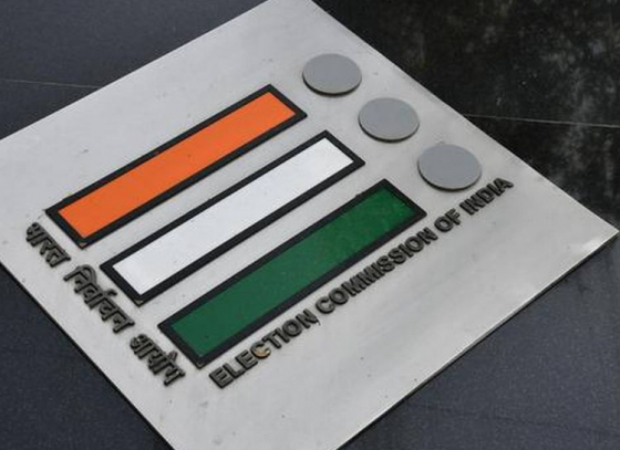 Election Commission launches new cards in WB