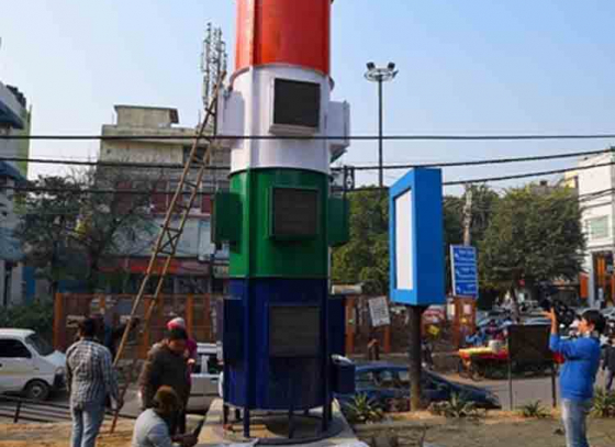 Smog tower to tackle air pollution