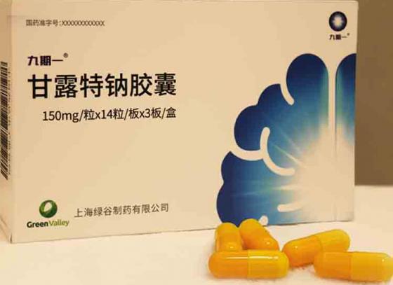 New drug for Alzheimer's