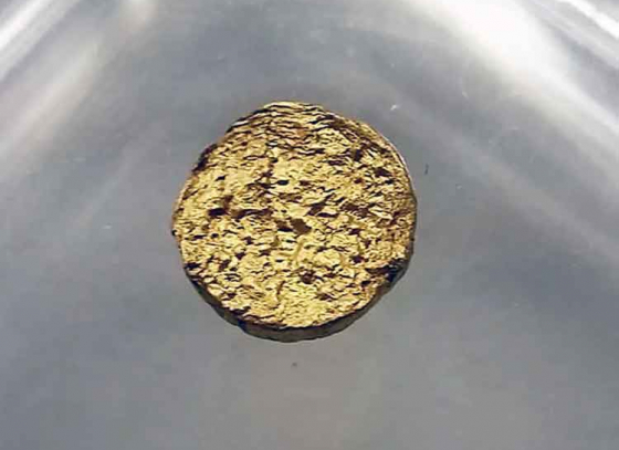 Scientists create super-lightweight gold nugget