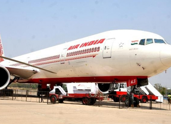 Government to sale national carrier