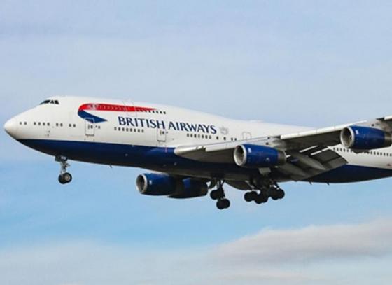 British Airways sets new record