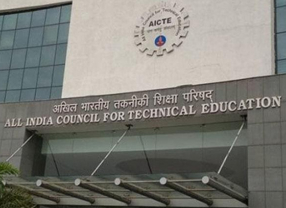 AICTE won't set up new engineering colleges for 2 years
